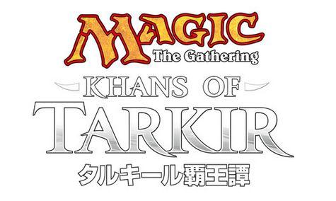 MTG「タルキール覇王譚」のロゴ画像