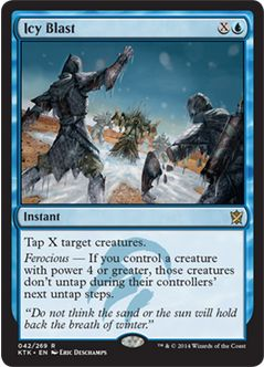 スゥルタイに属する青のXタップ呪文「Icy Blast」