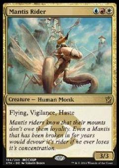 ジェスカイの「Mantis Rider(タルキール覇王譚)」