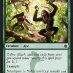 スゥルタイの猿「Hooting Ape」が公開!探査をフル活用すれば1マナ4/4トランプルに!日本語版カード名は「わめき騒ぐマンドリル」!