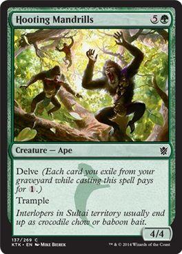 スゥルタイの猿「Hooting Ape」