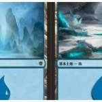 MTG「タルキール覇王譚」収録の青のカードリストまとめ&一言考察