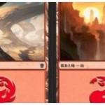 MTG「タルキール覇王譚」収録の赤のカードリストまとめ&一言考察