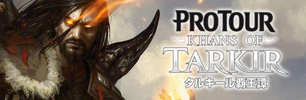プロツアー「タルキール覇王譚」のロゴ画像