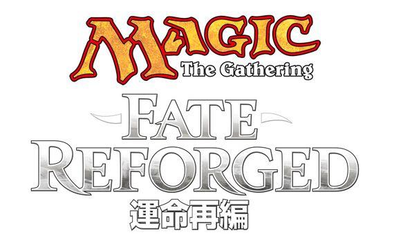 MTG「運命再編」のロゴ画像