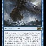 MTG 鯨