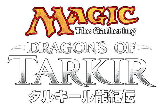 MTG「タルキール龍紀伝」ロゴ画像