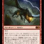 強力神話ドラゴン対決!雷口のヘルカイトvs嵐の息吹のドラゴン!