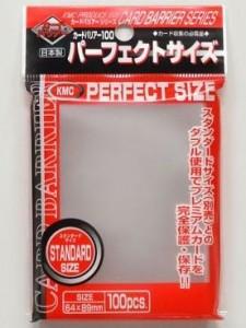 カードバリアー100 パーフェクトサイズ