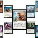 MTGの不要カード一掃をイメージした画像