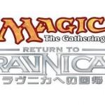 MTGの福袋に関する情報を共有していただきました!2013年BigMagic池袋店での3万円福袋の開封情報になります!