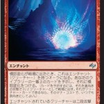 MTG「運命再編」収録の赤エンチャント「憤怒変化」が公開!予示したカードにエンチャントされ、二段攻撃を付与する!