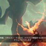 MTG「運命再編」のプレリリース紹介動画が公開!ウギンを蘇生せよ!