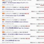 駿河屋にてMTGシングルカードのセール開催中!2月19日の2時までの期間限定セール!