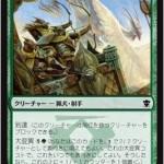 変異の亜種「大変異」を有する緑コモン「高楼の弓使い」が公開!到達によってドラゴンの攻撃もがっちりブロック!
