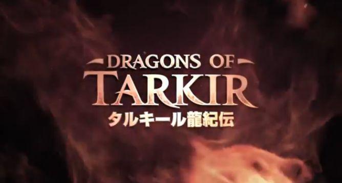 MTG「タルキール龍紀伝」のトレイラームービー