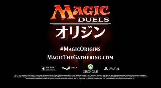 デジタルゲーム「マジック・デュエルズ・オリジン」のトレイラームービー