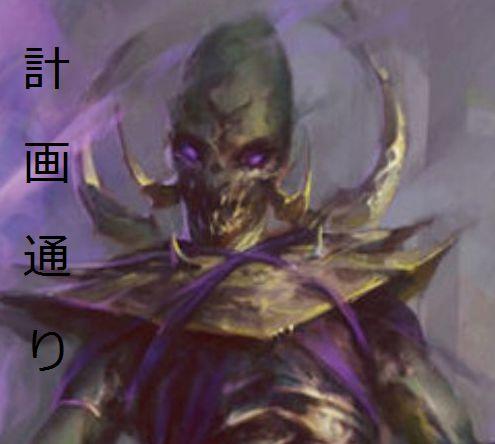 計画通り(シディシ)
