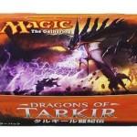プロツアー「タルキール龍紀伝」のトップ5カードが公開!1位はあの伝説のエルダー・ドラゴンの命令!