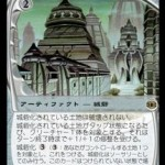MTG「未来予知」のキーワード能力「城塞化」と「壮大」を持つカードは新セットに収録間近!?