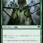 マジック・オリジンの店舗&団体向け配布サンプルデッキ「緑」の収録内容&新カードが公開!