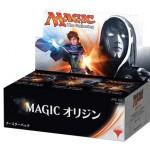 MTG「マジック・オリジン」の製品版ボックス画像などが一挙公開!