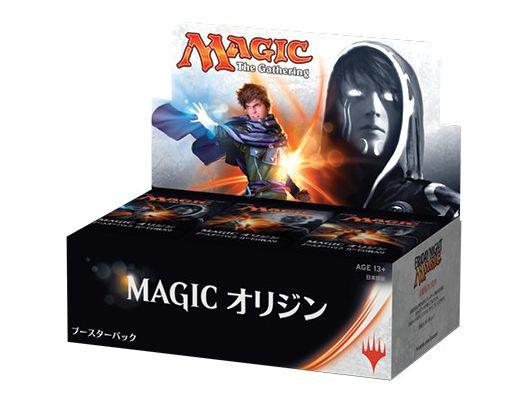 MTG「マジック・オリジン」の製品版ボックス