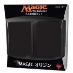 マジックオリジン「対戦キット」の最安予約在庫があるのはココ!収録次第では即売り切れも!※収録カードが一部判明!