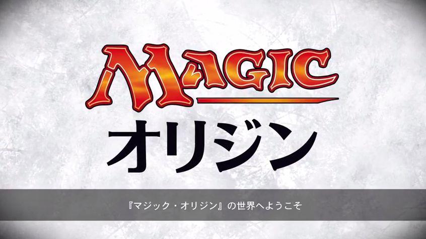 マジック・オリジンの店舗イベント紹介動画