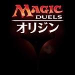声優の優木かなさん&ふみいちさんによるマジック・デュエルズ・オリジンのニコニコゲーム実況が開催決定!