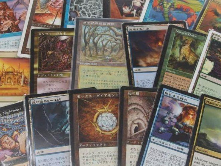 トレトクくじ(2015年7月10日補充分)