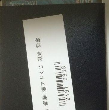 WS103687