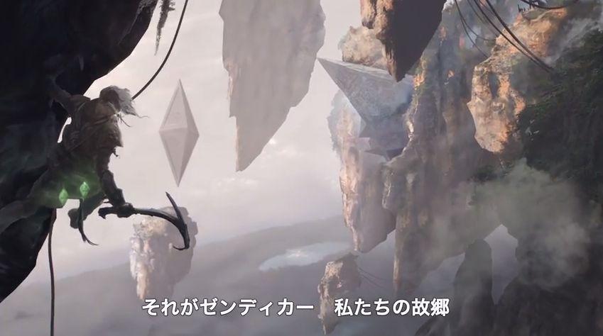戦乱のゼンディカーの日本語字幕付きトレイラームービー