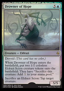 Drowner of Hope(戦乱のゼンディカー)