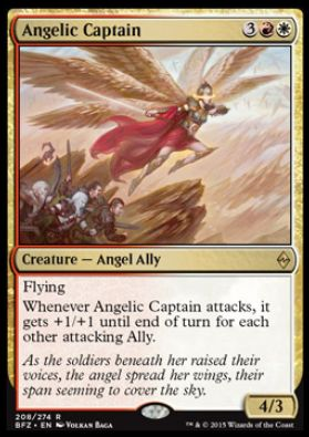 Angelic Captain(戦乱のゼンディカー)
