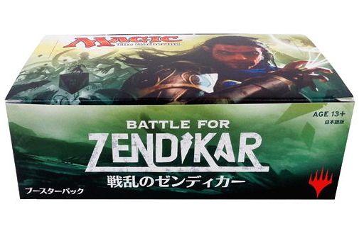 戦乱のゼンディカー(日本語版BOX)