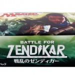 戦乱のゼンディカーの日本語版BOXが大特価で販売中!