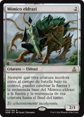 Eldrazi Mimic(ゲートウォッチの誓い)