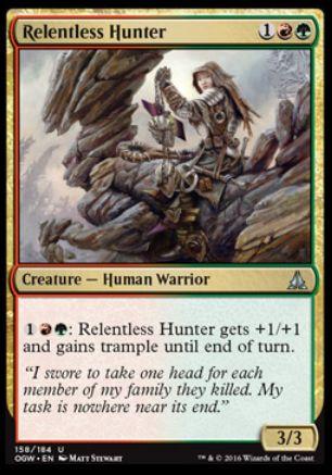 Relentless Hunter(ゲートウォッチの誓い)
