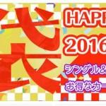 MTGショップ「ENNDAL GAMES」の3万円福袋開封情報(画像付き)をご提供いただきました!