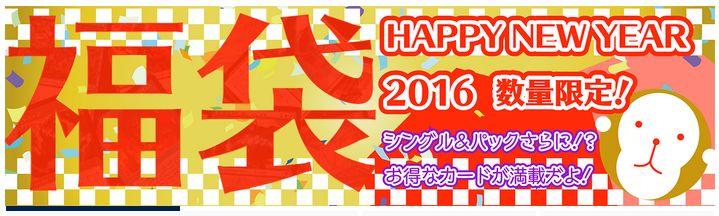 MTGショップ「ENNDAL GAMES」の10万円福袋
