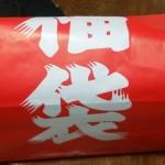 はま屋MTGモダン福袋(3万円)の開封結果を情報提供いただきました!画像付き!