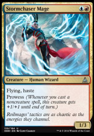 Stormchaser Mage(ゲートウォッチの誓い)