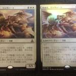 【MTG】FOILカードの価値は通常カードの何倍?