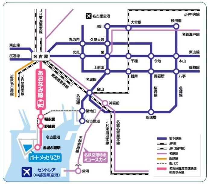 名古屋市国際展示場(ポートメッセ名古屋)までのアクセス