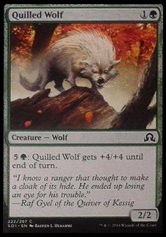 Quilled Wolf(イニストラードを覆う影)