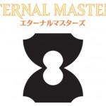 【エタマス】MTG「エターナルマスターズ」が発表!不毛の大地や「Force of Will」が再録決定!