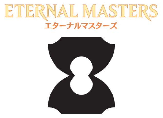 【エタマス】MTG「エターナルマスターズ」