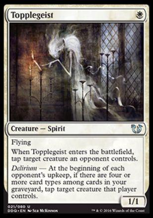 Topplegeist(イニストラードを覆う影)