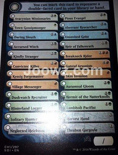 イニストラードを覆う影の「両面カード」のチェックリストカード